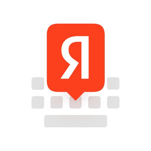 Яндекс.Клавиатура icon