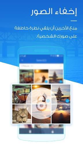 LOCKit- القفل للتطبيقات 2 تصوير الشاشة