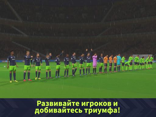 Dream League Soccer 2021 скриншот 20