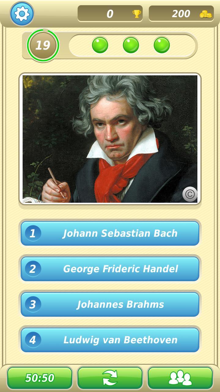German Trivia Quiz 4 تصوير الشاشة