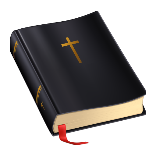 الكتاب المقدس كامل أيقونة