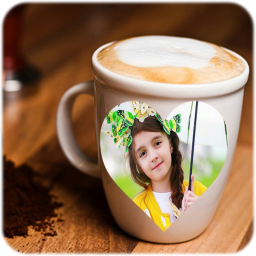 Coffee Cup Photo Frame أيقونة