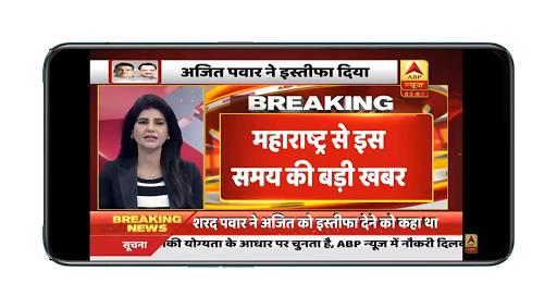 Hindi News Live TV | Live News Hindi Channel screenshot 1