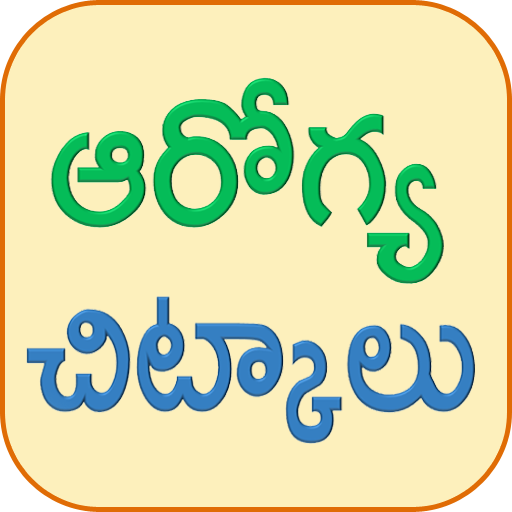 Health Tips Telugu Chitkalu icon