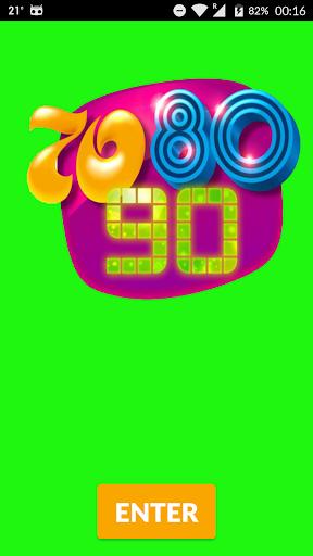 60s 70s 80s 90s 2000s Music screenshot 2