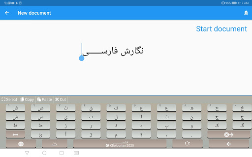 Farsi Keyboard screenshot 13