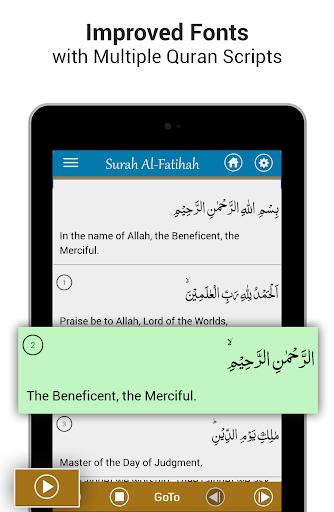 Al Quran MP3 - Quran Reading® screenshot 10