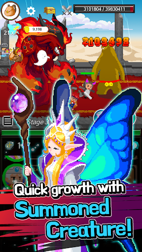 ExtremeJobs Knight's Assistant VIP screenshot 4