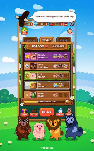 LINE Pokopang - POKOTA's puzzle swiping game! screenshot 4