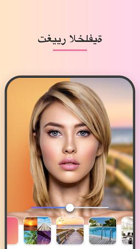 FaceApp - تطبيق محرر الوجه والمكياج والجمال 4 تصوير الشاشة