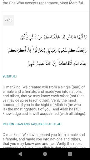 Quran for Android screenshot 6