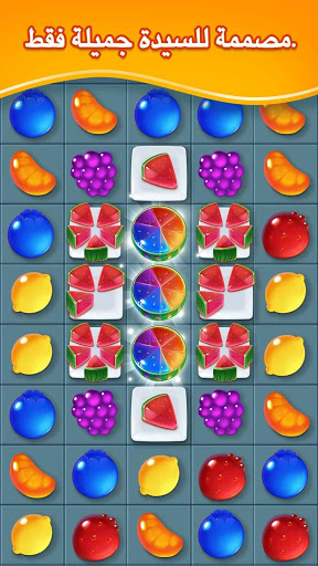 انفجار حلوى الفاكهة 1 تصوير الشاشة