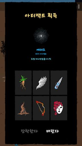 Magic Survival screenshot 6