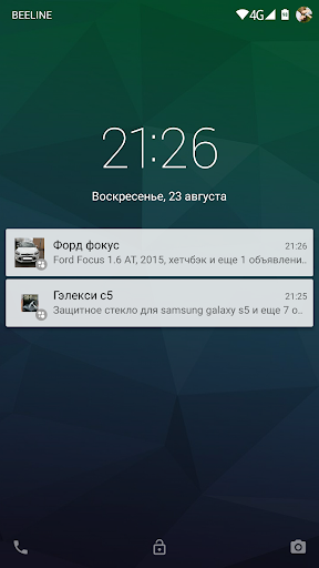 Notifications for new ads screenshot 1