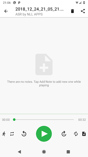 برنامج تسجيل صوتي مجاني- ASR 6 تصوير الشاشة