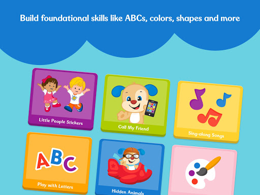 Learn & Play by Fisher-Price: ABCs, Colors, Shapes 9 تصوير الشاشة
