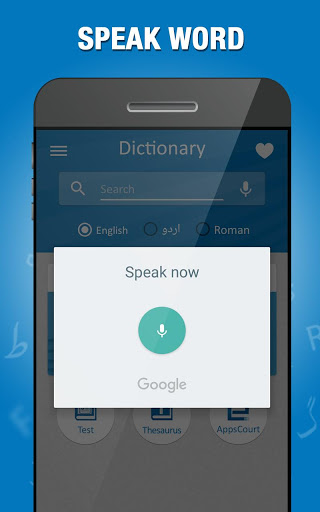 English to Urdu Dictionary screenshot 7