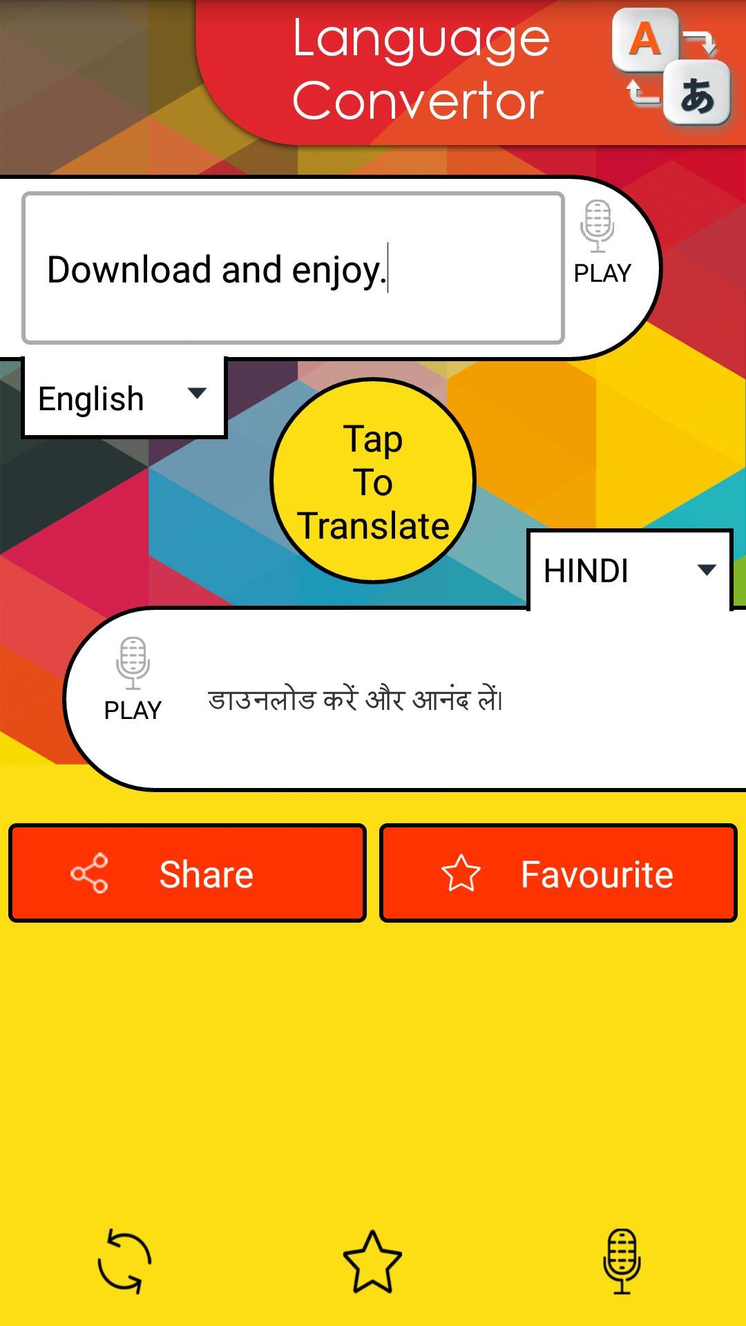 Language Converter 4 تصوير الشاشة