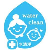 水清淨 媽咪最愛抗菌第一品牌 on 9Apps