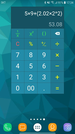 Multi Calculator screenshot 2