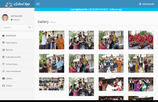 B R Modern School, Pauri screenshot 11