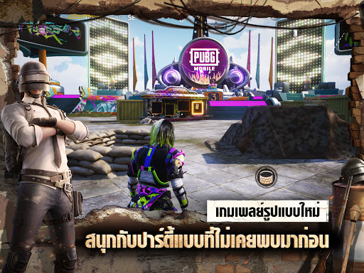 PUBG MOBILE - KARAKIN screenshot 23