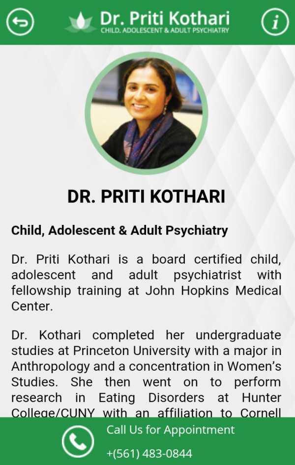 Dr. Priti Kothari скриншот 3