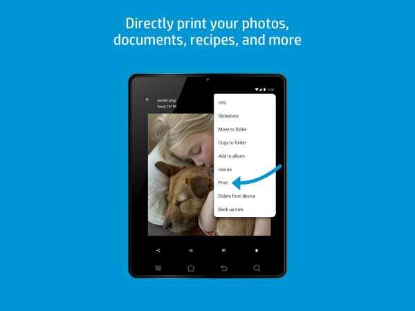 HP Print Service Plugin screenshot 6