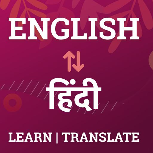 English to Hindi Translator & English Dictionary icon