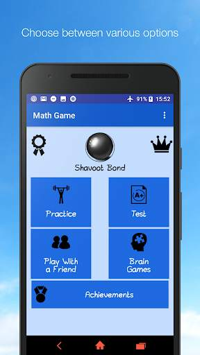 Math Game - Unlimited Math Practice screenshot 5