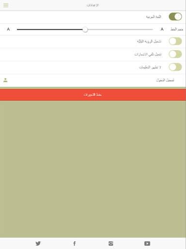 CDA Dubai screenshot 13