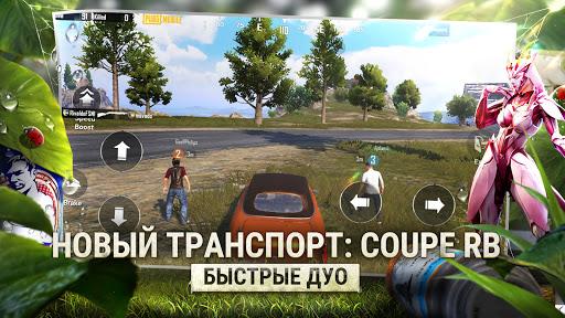 PUBG MOBILE: Переход скриншот 7