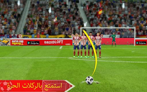 كرة قدم كرة القدم فليك كأس العالم 2 تصوير الشاشة