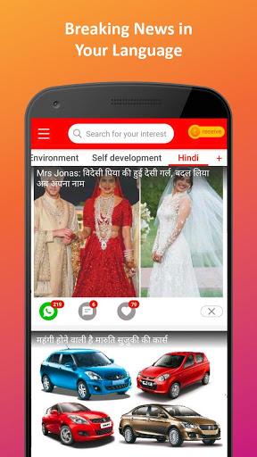LopScoop-Latest&Breaking News,Hindi India News App screenshot 3