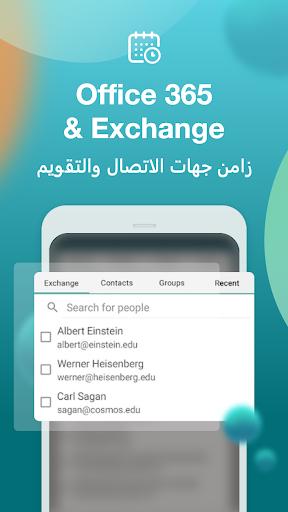 Aqua Mail - Email App 5 تصوير الشاشة