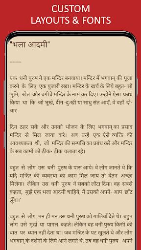 Motivational Stories in Hindi screenshot 5