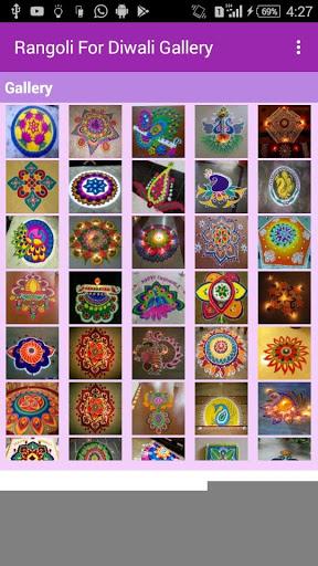 Rangoli For Diwali Gallery screenshot 2