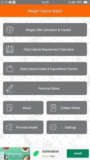 Weight Calorie Watch screenshot 1