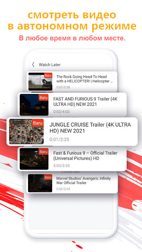 UC Browser - быстрый браузер и загрузчик видео скриншот 4
