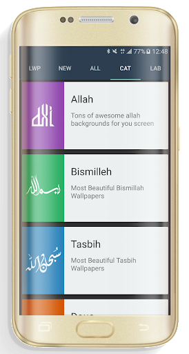 Arabic Islamic Wallpaper HD screenshot 6