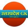 Uttar Pradesh GK icon