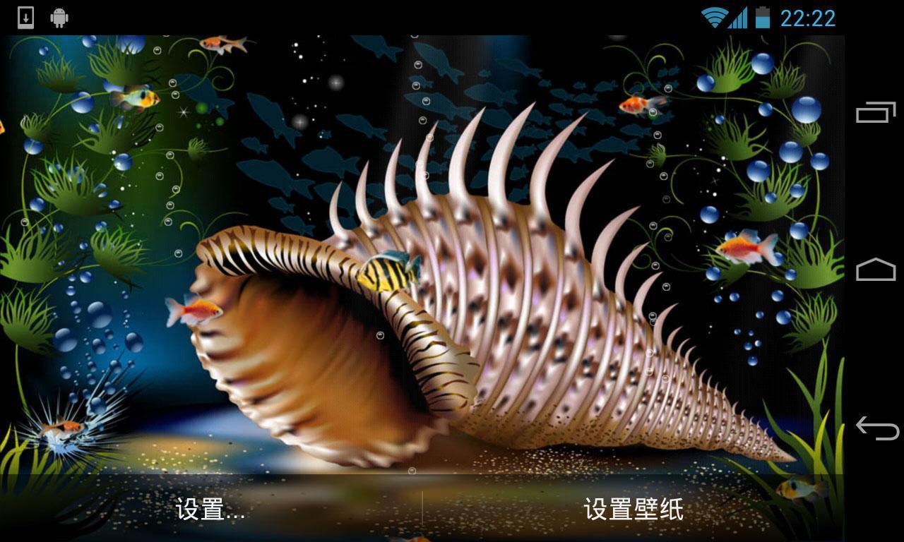 Aquarium Live Wallpaper 1 تصوير الشاشة
