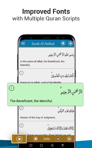 Al Quran MP3 - Quran Reading® screenshot 3