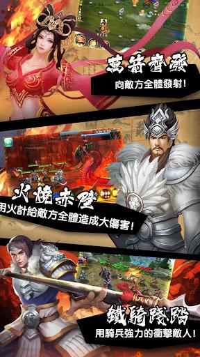 三國名將傳:趙雲、關羽免費送,3D國戰策略卡牌SLG 3 تصوير الشاشة
