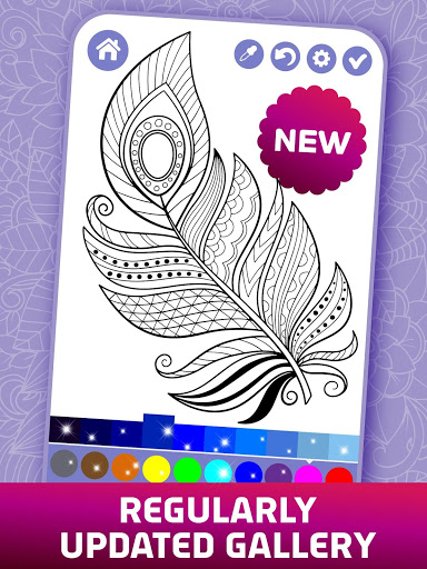 Relaxing Adult Coloring Book 5 تصوير الشاشة