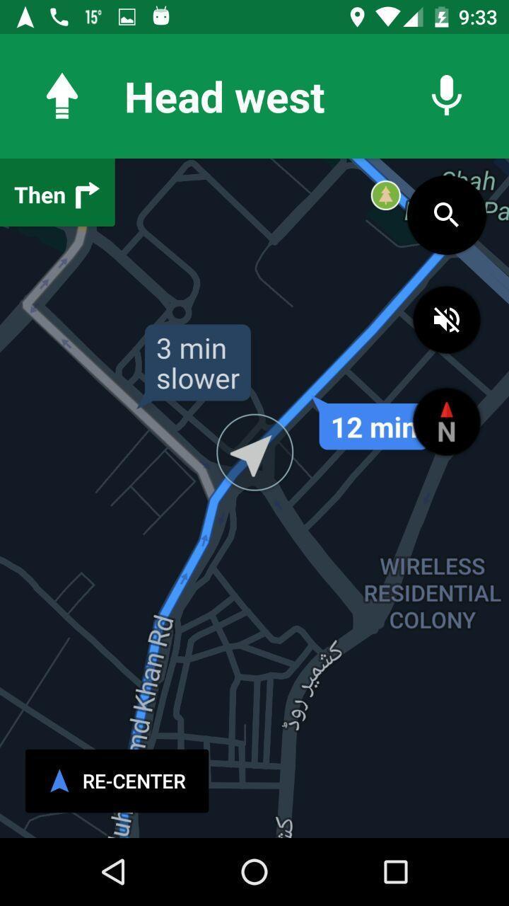 Location Tracker 1 تصوير الشاشة