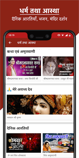 Ayurvedic Gharelu Nuskhe - Ayurved, Yoga, Health screenshot 3