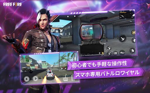 Garena Free Fire: コブラ計画 screenshot 5