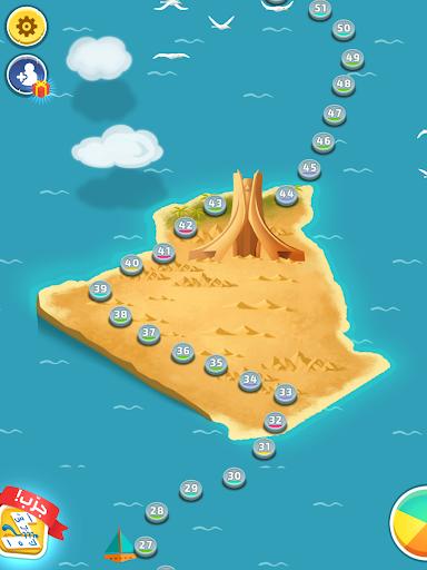 كلمات كراش - لعبة تسلية وتحدي من زيتونة 19 تصوير الشاشة