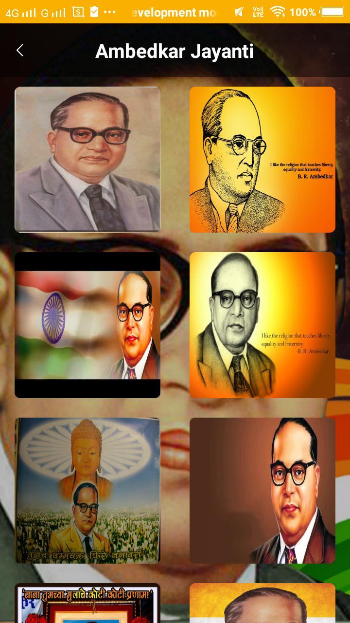 Dr. B.R.Ambedkar Jai Bhim screenshot 2